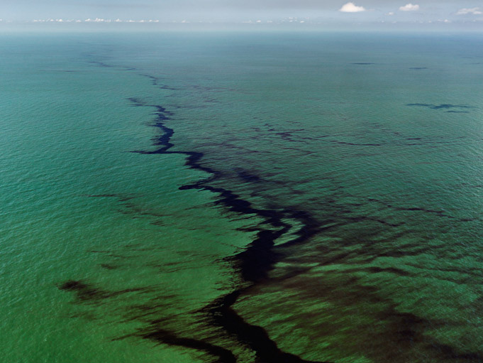 Oil Spill #10 - Oil Slick at Rip Tide, Gulf of Mexico, June 24, 2010