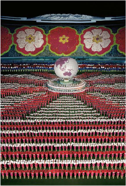 Pyongyang I, 2007