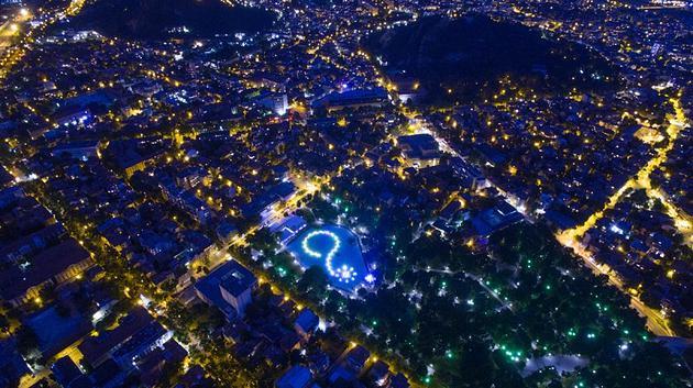2º Lugar  – Escolha do Público: Plovidv by night, Bulgaria por Ice Fire